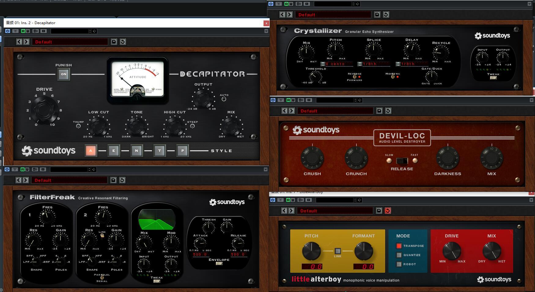 SoundToys 5.0.1特殊音效插件包含EchoBoys效果器VST/AU/RTAS (Win/Mac)